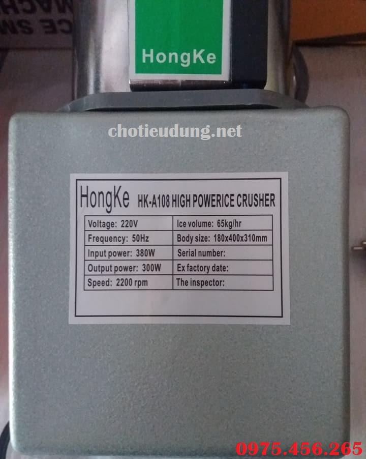 Thông số kỹ thuật của máy bào đá tuyết hongke màu bạc