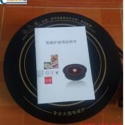 Bếp điện từ lẩu âm bàn tròn nhà hàng giá rẻ nhất tại hà nội