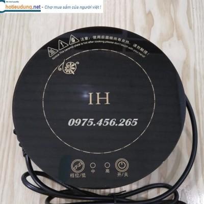 Bếp lẩu từ âm bàn tròn IH công suất 800W tại hà nội