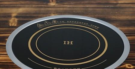 Mua bếp lẩu từ âm bàn tròn IH D288 giá rẻ nhất ở đâu tại Hồ Chí Minh
