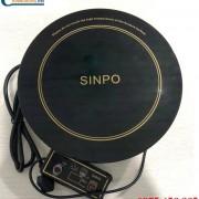 Bếp hồng ngoại âm bàn tròn Sinpo 2000w giá rẻ , uy tín tại Hồ Chí Minh